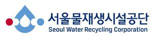 서울물재생시설공단 로고