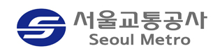 서울교통공사 로고