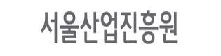서울산업진흥원 로고