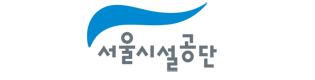 서울시설공단 로고