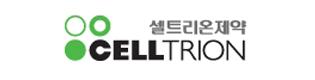셀트리온 제약 로고
