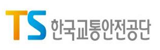 한국교통안전공단 로고
