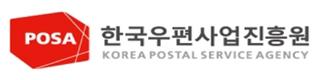 우편산업진흥원 로고