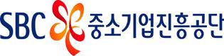 중소기업진흥공단 로고
