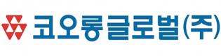 코오롱글로벌 로고