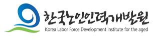 한국노인인력개발원 로고