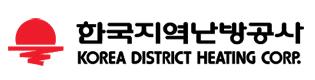 한국지역난방공사 로고