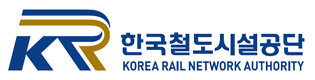 한국철도시설공단 로고