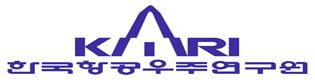 한국항공우주연구원 로고