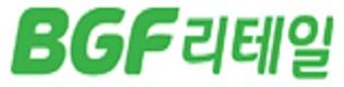 BGF리테일 로고