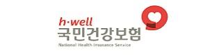 국민건강보험공단 로고