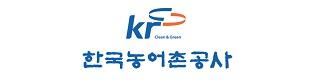 한국농어촌공사 로고