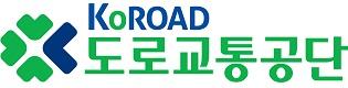 도로교통공단 로고