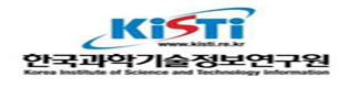 한국과학기술정보연구원 로고