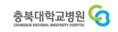 충북대학교병원 로고