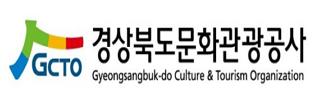 경상북도문화관광공사 로고