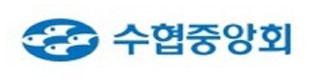 수협중앙회 로고